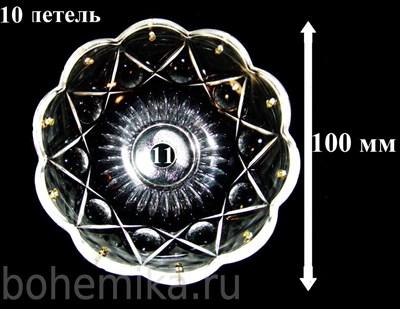 Чашка (розетка) для люстры отверстие 11 мм, 10 петель - фото 11033