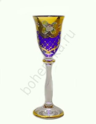 Набор рюмок для водки из синего богемского стекла, 6 штук по 60 мл - фото 11147