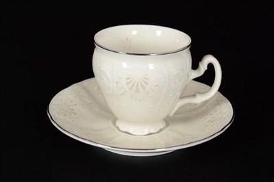 Набор кофейных пар Bernadotte Платиновый узор Be-Ivory 90мл (6 пар) - фото 11187