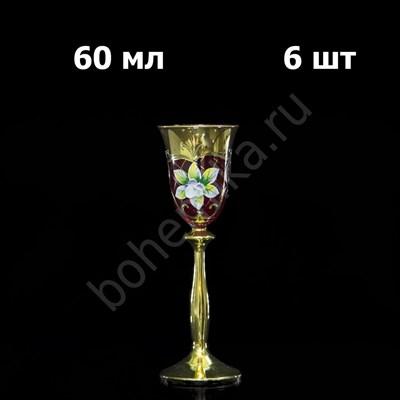 Набор рюмок для водка 60 мл (6 штук) лепка гранат - фото 11322