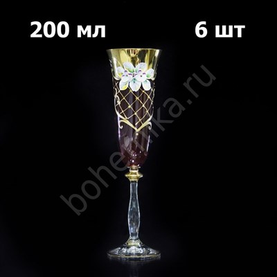 Набор бокалов для шампанского (200 мл/ 6 штук) (лепка гранат) - фото 11333