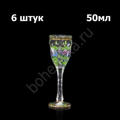 """Набор рюмок для водки """"Safari цветы"""" (6 рюмок) - фото 11381"""