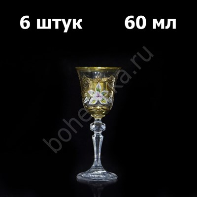 "Набор рюмок для водки ""Кристина"" (6 штук) - фото 11397"