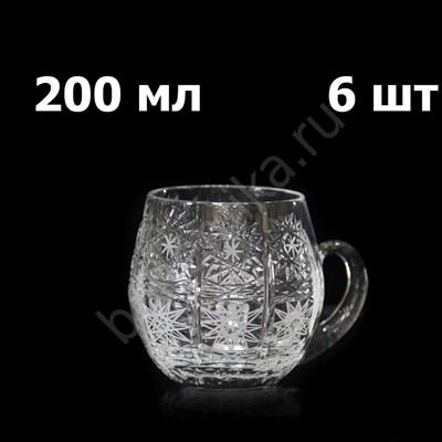 Набор бокалов для крюшона, хрусталь (6 штук) - фото 11428