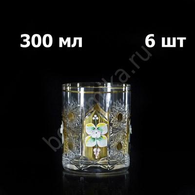 Набор бокалов для виски, хрусталь с лепкой (6 штук) - фото 11448