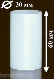 Матовый стаканчик (плафон) для люстры 60 мм - фото 11586