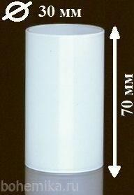 Матовый стаканчик (плафон) для люстры 70мм - фото 11587