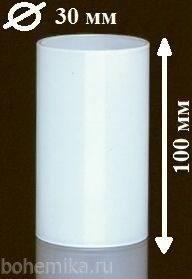 Матовый стаканчик (плафон) для люстры 100 мм - фото 11591