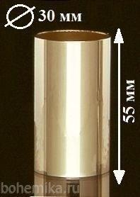Металлический стаканчик (плафон) для люстры 55 мм - фото 11593