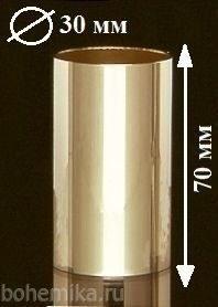 Металлический стаканчик (плафон) для люстры 70 мм - фото 11594