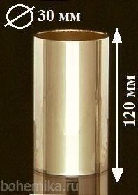 Металлический стаканчик (плафон) для люстры 120 мм - фото 11596