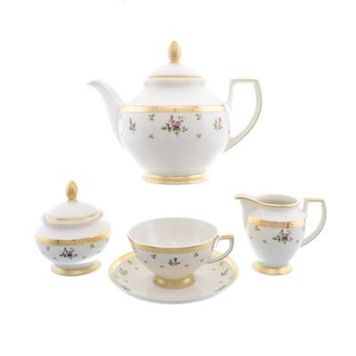 Чайный сервиз на 6 персон Falkenporzellan Constanza cream - Primavera Gold 15 предметов - фото 25181