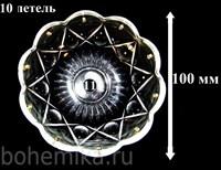 Чашка (розетка) для люстры отверстие 11 мм, 10 петель
