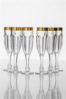 Бокалы для шампанского Сафари золотые 6 штук по 190 мл