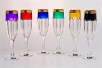 Бокалы для шампанского Сафари цветное, 6 штук по 190 мл