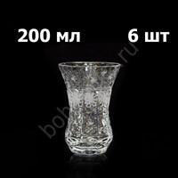 """Хрустальные стаканы для чая """"Армуды"""", 6 штук по 200 мл"""
