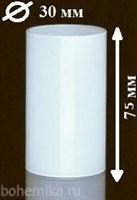 Матовый стаканчик (плафон) для люстры 75мм