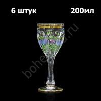 "Набор бокалов для вина ""Safari цветы"" (6 бокалов)"