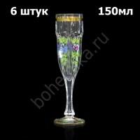 """Бокалы для шампанского """"Safari цветы"""" (6 бокалов)"""