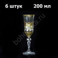 """Набор бокалов для шампанского """"Кристина"""" (6 штук)"""