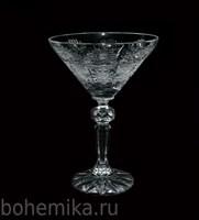 Набор бокалов для мартини, хрусталь (6 штук)
