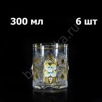 Набор бокалов для виски, хрусталь с лепкой (6 штук)