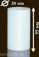 Матовый стаканчик (плафон) для люстры 55 мм