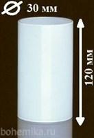 Матовый стаканчик (плафон) для люстры 120 мм