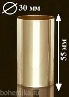 Металлический стаканчик (плафон) для люстры 55 мм
