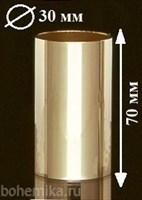 Металлический стаканчик (плафон) для люстры 70 мм