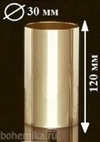 Металлический стаканчик (плафон) для люстры 120 мм