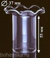Стеклянная юбочка для люстры 55 мм