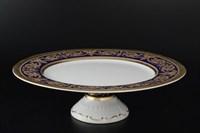 Тарелка для торта 32 см на ножке Imperial Cobalt Gold
