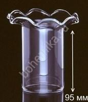 Стеклянная юбочка для люстры 95 мм
