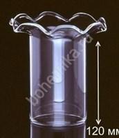 Стеклянная юбочка для люстры 120 мм