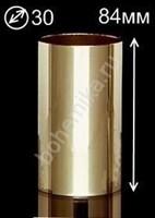 Металлический стаканчик (плафон) для люстры 84 мм