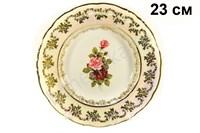 """Суповые тарелки """"Роза перламутровая"""" 23 см (6 штук)"""