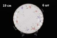 """Набор тарелок """"Алиса"""" 19 см , 6 штук."""