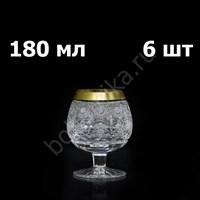 """Набор бокалов для бренди """"Хрусталь с матовым золотом"""" 180 мл, 6 штук"""