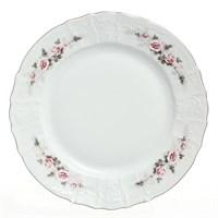 Блюдо круглое Bernadotte Серая роза платина 32 см