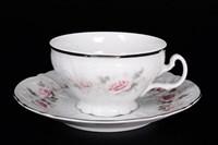 Набор чайный пар Bernadotte Серая роза платина 220 мл(6 пар)