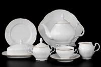 Чайный сервиз на 12 персон Bernadotte Белый узор 43 предмета
