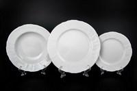 Набор тарелок Bernadotte Недекорированный 18 предметов