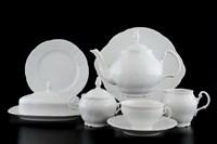 Чайный сервиз на 12 персон Bernadotte Недекорированный 43 предмета