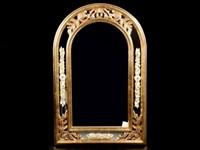 Зеркало Arte Italia 70*110 см