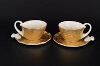 Набор чайных пар Cattin 250мл(2 пары)