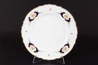 Набор тарелок Bernadotte Синий глаз 27см (6 шт)