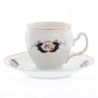 Набор чайных пар бочка Bernadotte Синий глаз 240 мл(6 пар)