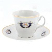 Набор чайных пар ведерка Bernadotte Синий глаз 200 мл