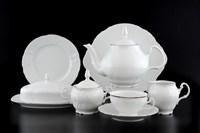 Чайный сервиз на 12 персон Bernadotte Платиновый узор 44 предмета